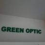 AMA GREEN OPTIC